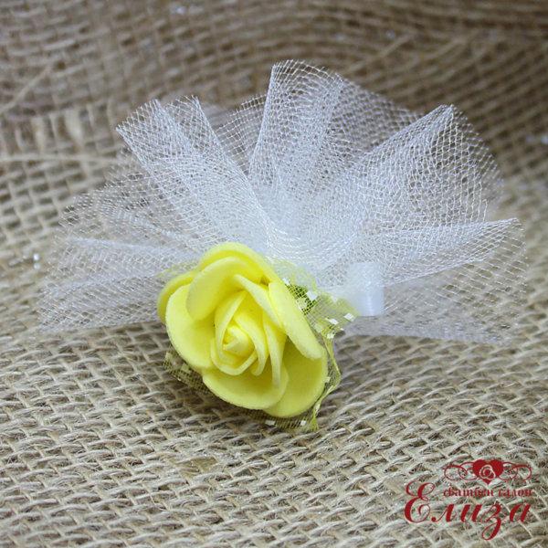 Сватбен късмет E5 жълто